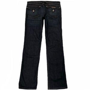 Hudson 29X31.5 Skinny Dark Stretch Blue Jeans NWOT